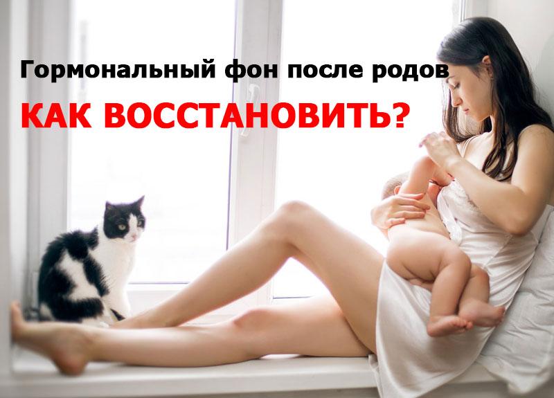 Мама с малышом на окне
