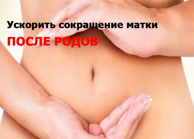 живот женщины